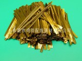面包袋封口扁的金色扎丝 4mm宽pet材质食品金银扎丝