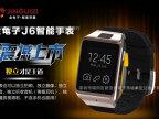 金龟子J6蓝牙智能手表手机 通话 运动健康 音乐 微信QQ同步 拍照