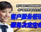 襄阳 海尔洗衣机 各点售后服务咨询电话中心- 欢迎光临