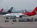 广州快件运输,广州空运物流,广州机场
