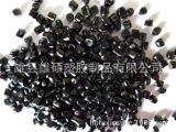 【直销】塑胶黑色母粒 分散性好 保色母料 PP塑胶色母粒