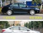 【东裕租车一个人自驾-婚礼租车**】