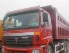 出售自卸车2012年上牌 欧曼后八轮工程车340潍柴分期
