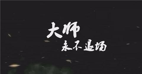 济宁广联达胜通建筑工程预算造价实战实操培训班