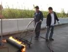 南昌防水公司 屋顶 厂房 地下室 阳台 厨卫防水堵漏