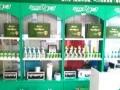 绿之缘家政服务加盟 清洁环保
