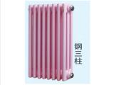 高品质钢制暖气片尽在旭辉暖通设备,青海钢制二柱散热器