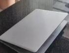 4G内存三星笔记本超薄款式出