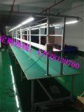 出售电子生平板流水线拉线操作台产线 防静电工作台