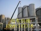 上海徐汇16吨吊车出租-广告牌移位吊装-上师大叉车出租