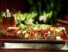 独一味烤鱼加盟费多少钱 独一味烤鱼品牌