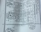 福龙丽景店面出售 93平米