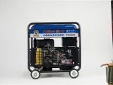 柴油发电电焊机 230A焊机价格