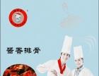 酱香排骨饭 黄焖鸡 营养套餐