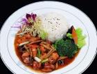 成都簡餐包/龍泉中式快餐調理包/德陽川味料理包