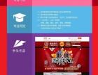 淘宝 网络美工 平面设计 广告 培训 PS 全能班火爆招生中