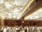 合肥仙满楼图恩酒店婚宴/婚宴预订/菜单价格
