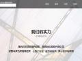 标书中国-本地代做各类标书预算、服务标工程标采购标