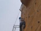 户外真人CS,攀岩,就找团建通