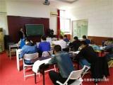 天津南开立体剪裁基础班,众多服装培训就选包豪斯