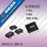 9V大电流LED驱动IC可驱动单颗3WLED