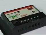 热销20A 12V/24V太阳能路灯控制器