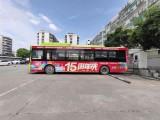 广州白云公交车广告公司 专业代理高质量服务