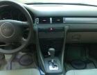 奥迪 A6L 2004款 1.8T 手自一体 豪华舒适型