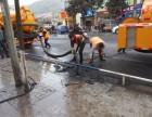 昆山周庄镇管道疏通管道清淤清理污水池 长期保养