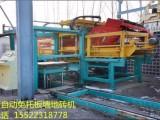 河北沧州厂家直销大型全自动免托板墙地砖机JF-M80-18