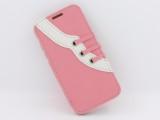 iphone8 iphoneX新款時尚休閑運動系手機皮套