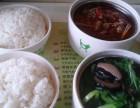 快餐加盟店10大品牌-上海老乡鸡快餐加盟店加盟