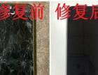 苹果魅族oppo小米华为三星vivo维修换玻璃液晶