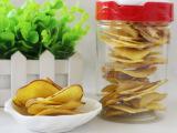 红薯脆片 罐装零食 休闲 微商一手货源