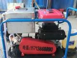 供应山东高压水除锈清洗机 根雕剥树皮清洗机