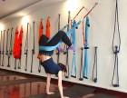 北京梵乐瑜伽暑期空中瑜伽教培班开课在即欢迎前来咨询