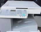 佳能IR2320打印复印一体机转让