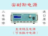 昆山0-100V50A可调直流电源每周回顾