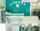 丁山UCC国际洗护公园路店