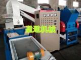 盈通环保型杂线铜米机全套生产线6.8万元