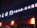 古交 广场 酒楼餐饮 商业街卖场
