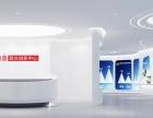 海南网易联合创新中心-招募中