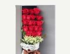 大同订鲜花**花材、玫瑰鲜花、婚庆鲜花(品质较优)