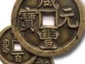 重庆市江北区钱币哪里可以鉴定交易