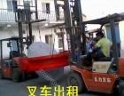 上海普陀區叉車出租貨物裝卸-武寧路吊車出租超高層吊裝
