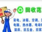 邯郸市高价回收家具家电办公饭用品上下床回收好坏不限