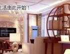 上海室内家具设计培训 软装设计培训 工装设计培训