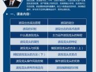 六维掘金36计 网络课.胡云龙 李晓通主讲