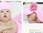 青浦华新拍宝宝照1岁照婚纱照艺术照洗照片,快啊
