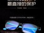 手机眼镜产品优势和卖点,好卖吗